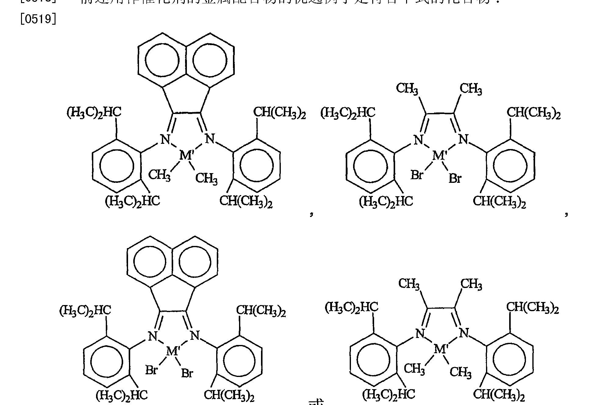Figure CN101142246BD00382