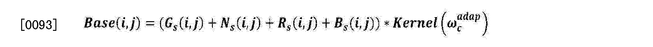 Figure CN103854266AD00111