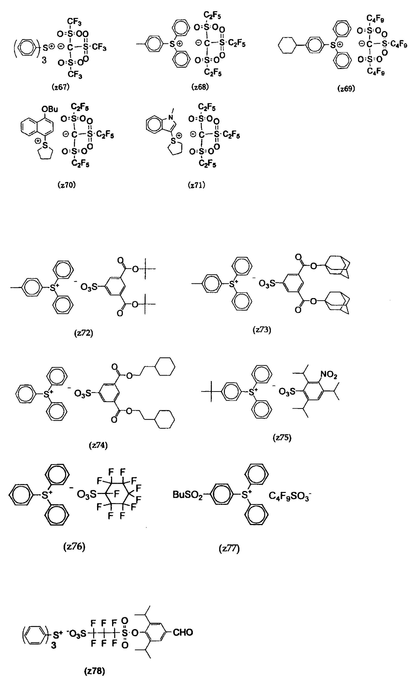 Figure 112011039817284-pct00056