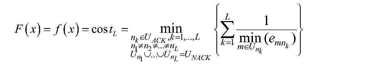 Figure CN103916223AD00081