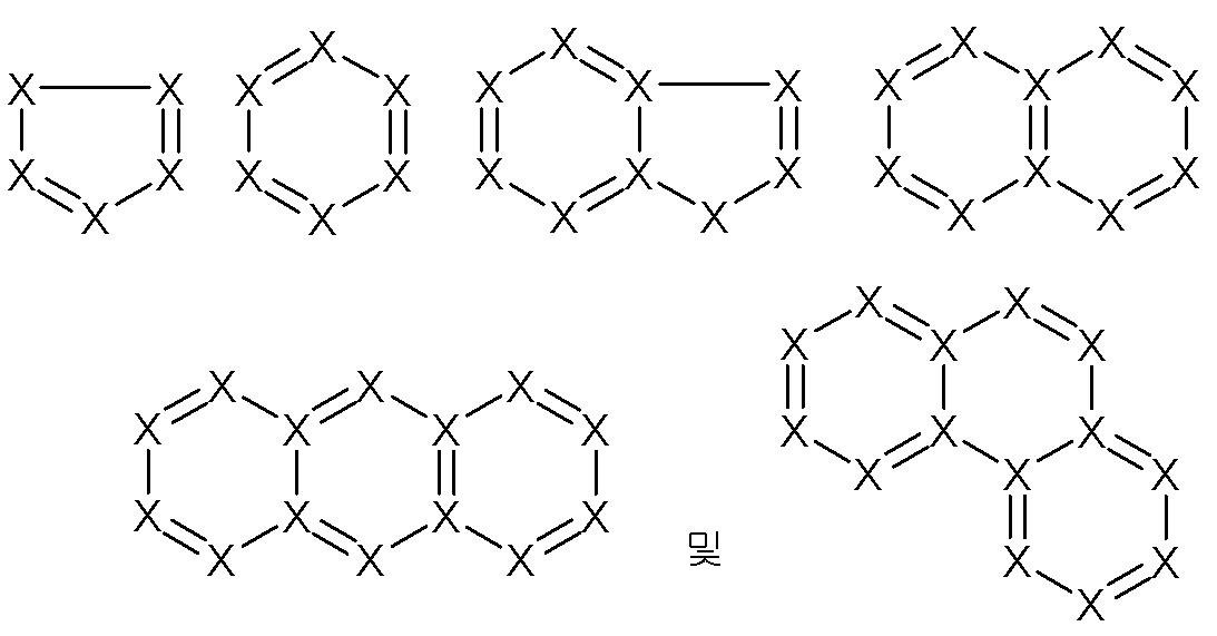 Figure 112006092717512-PAT00002