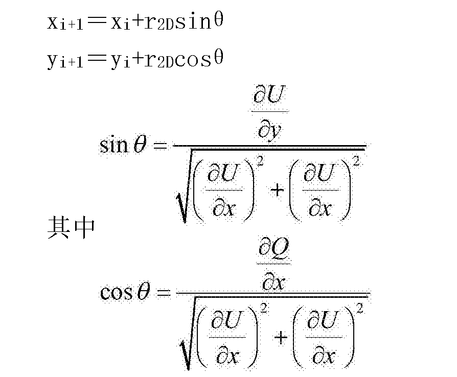 Figure CN104390648BC00041