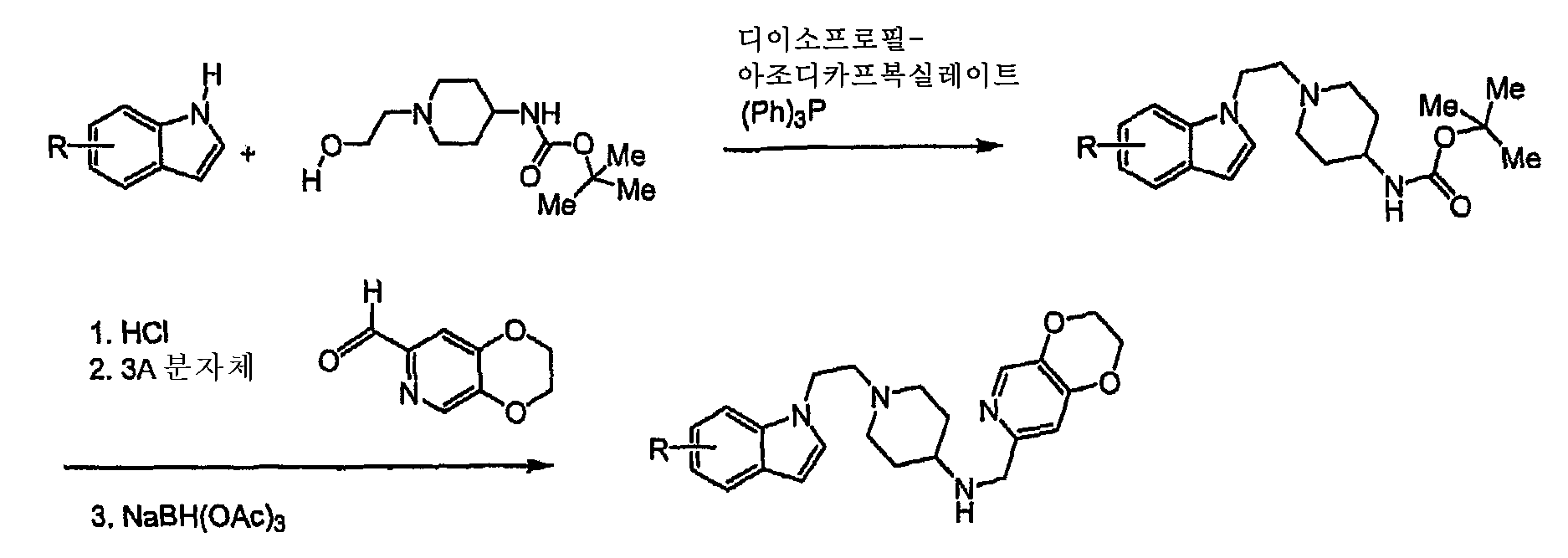 Figure 112007090183439-PCT00092