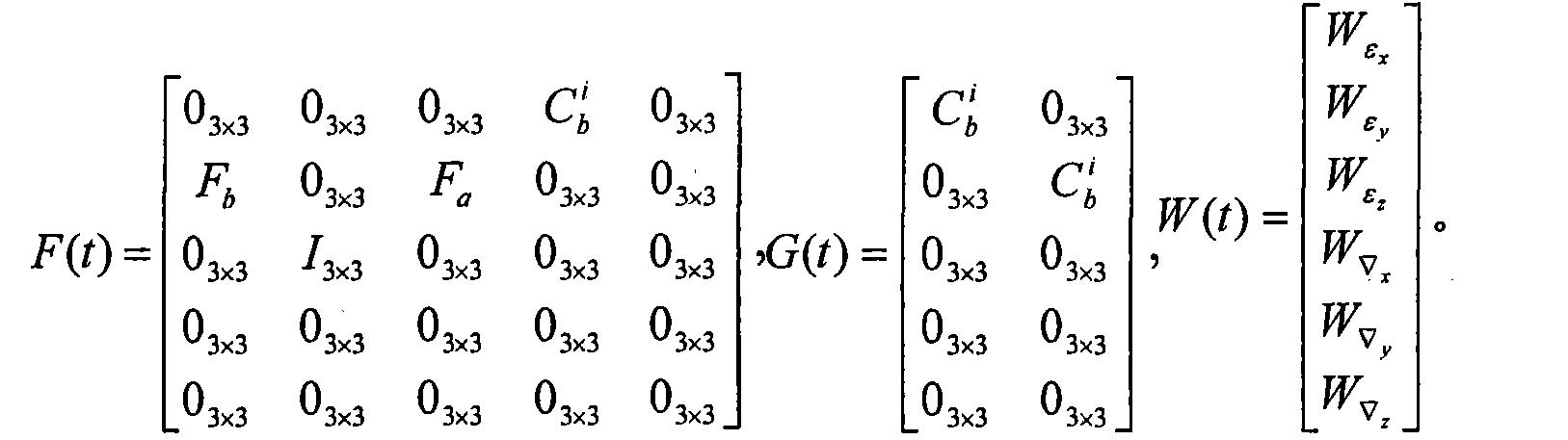 Figure CN101270993BD00072