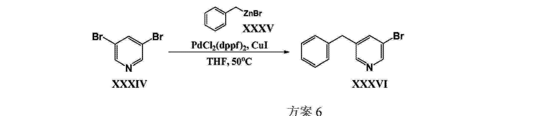 Figure CN103929963AD01451