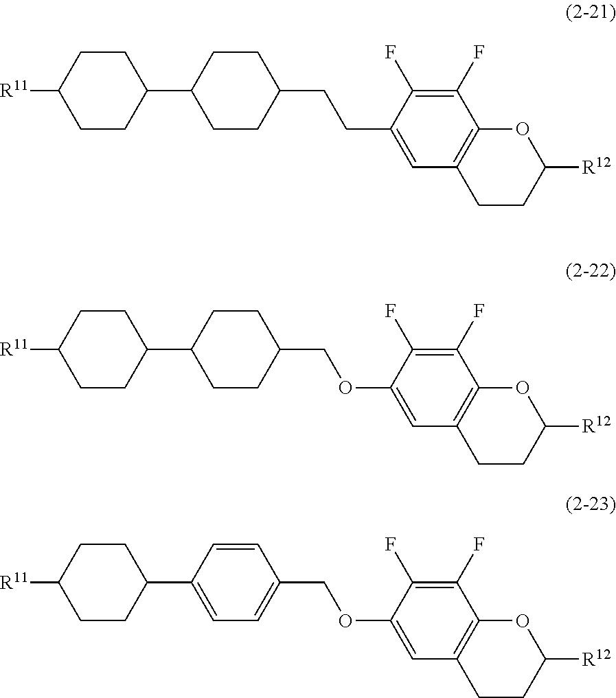 Figure US08703012-20140422-C00041