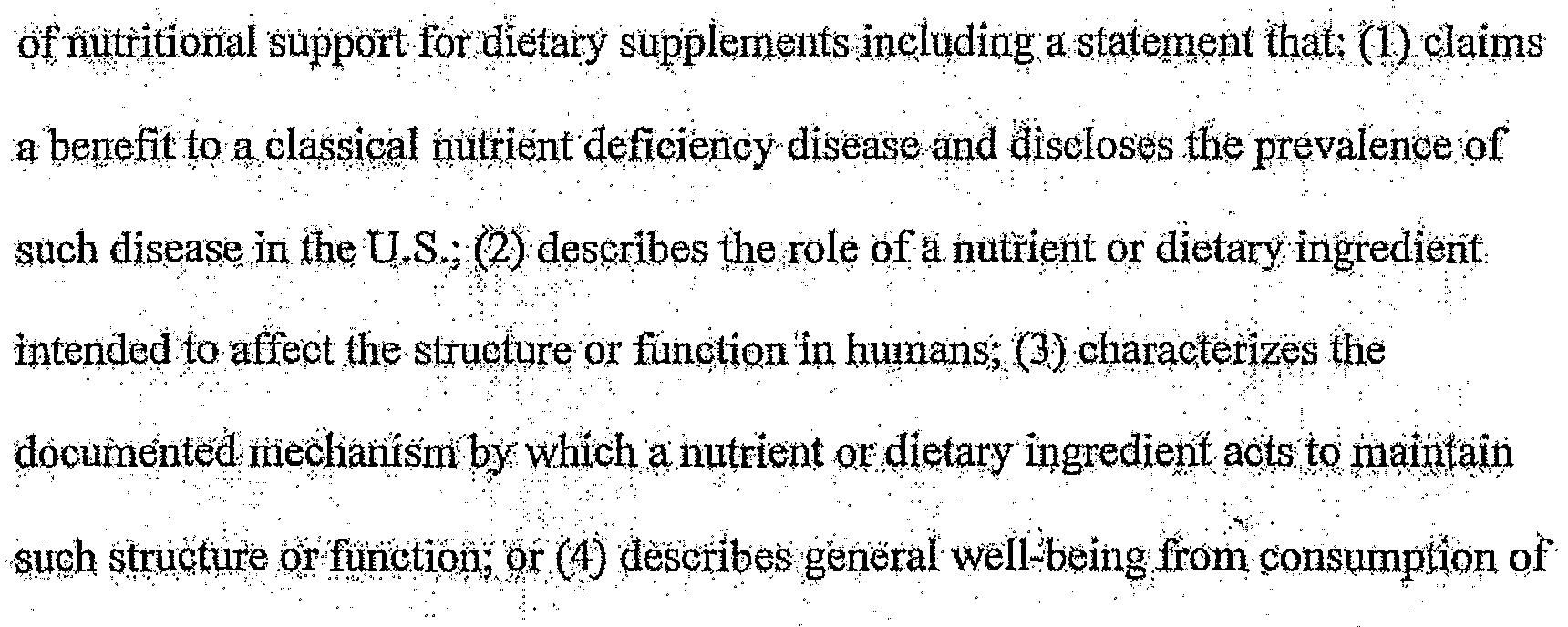 Nitrogen Deficiency In Humans
