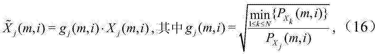 Figure CN103355001BD00161