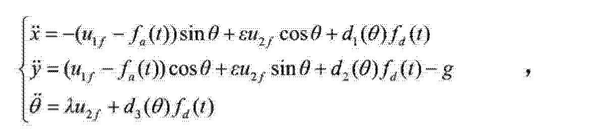 Figure CN103838145AC00021