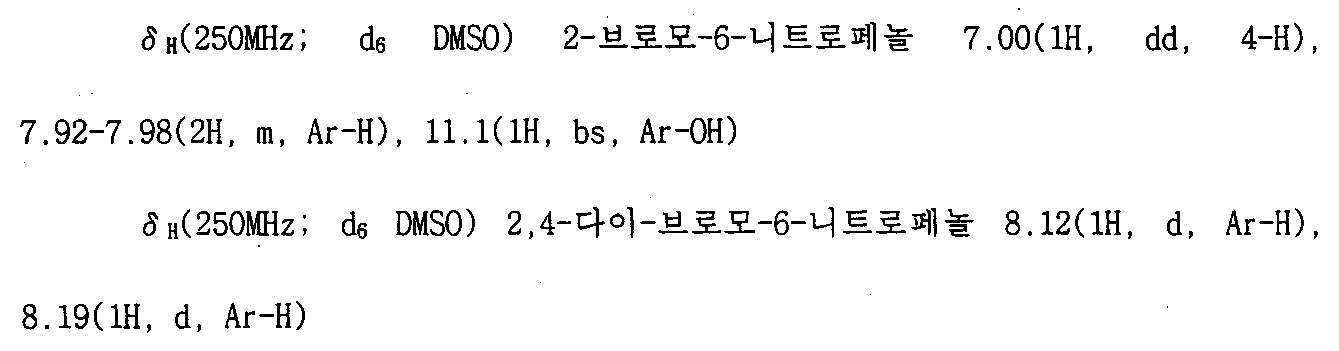 Figure kpo00025