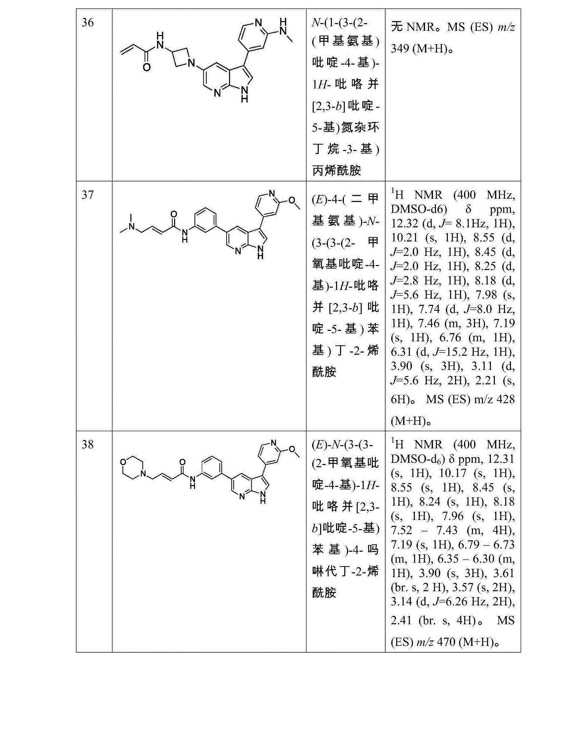 Figure CN107278202AD00811
