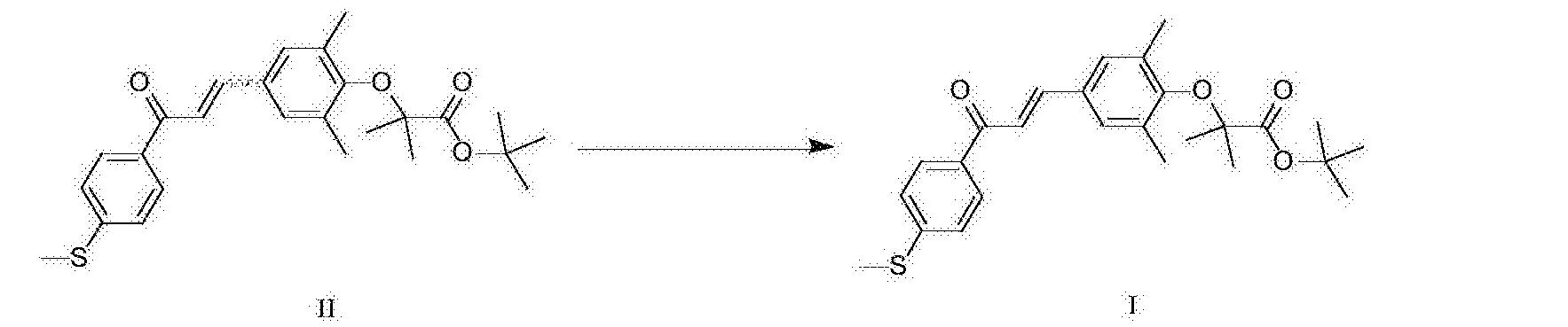 Figure CN106674069AD00102