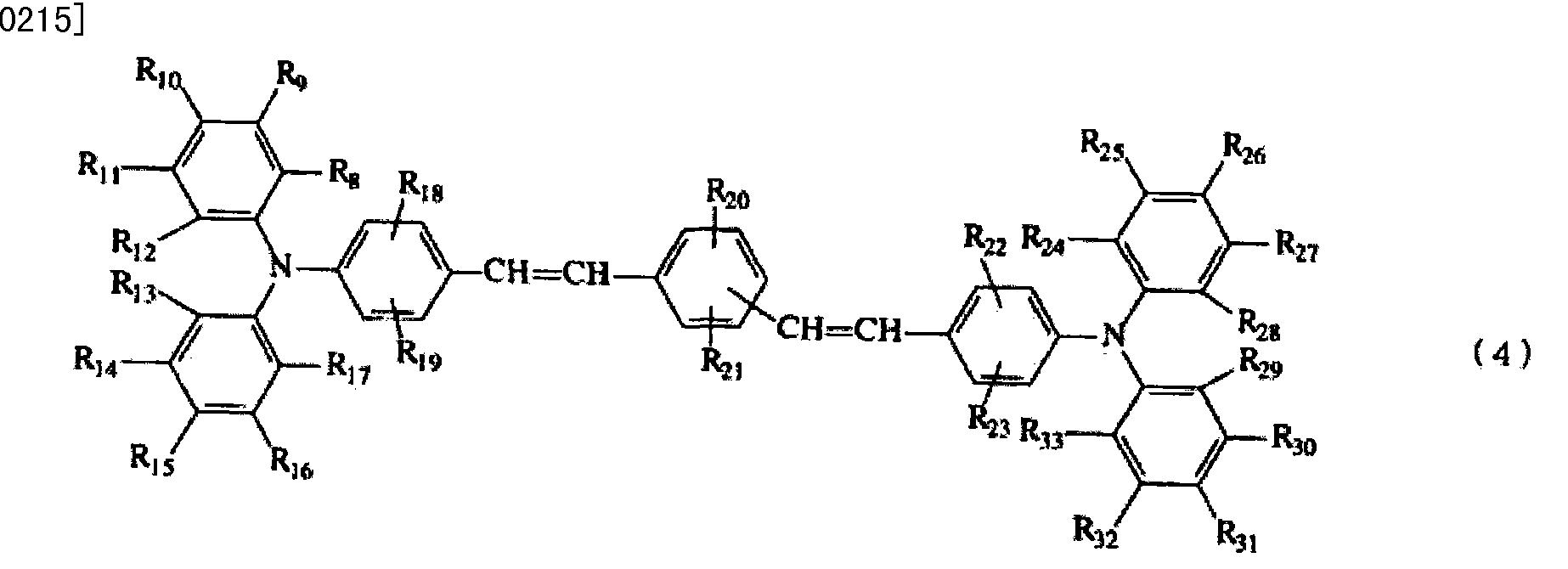 Figure CN101533237BD00302