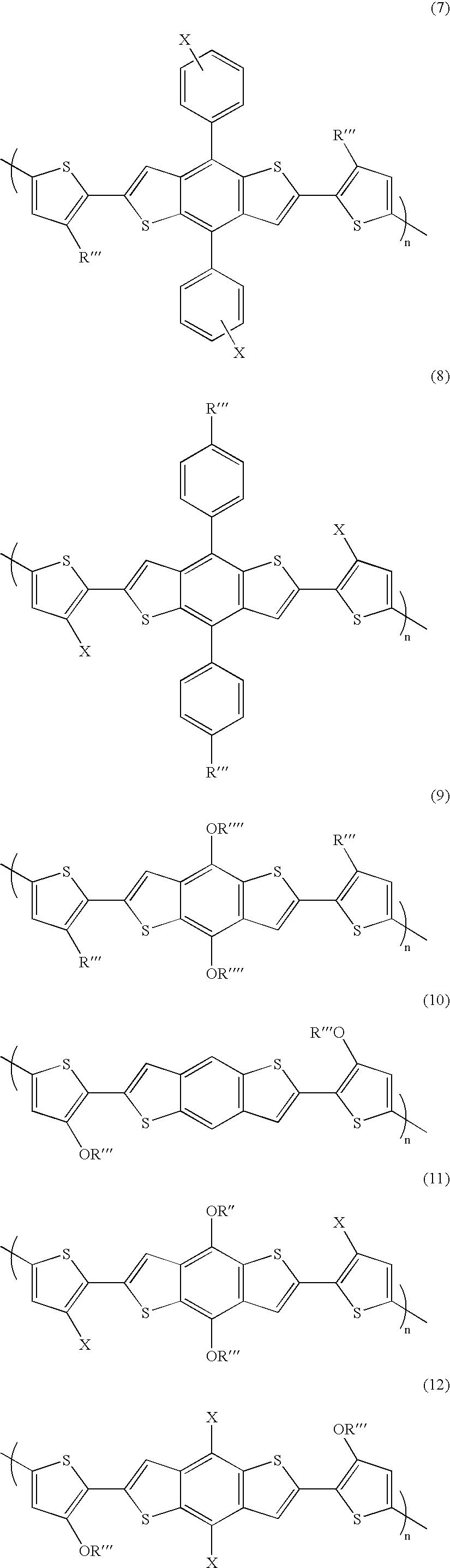Figure US20080103286A1-20080501-C00004