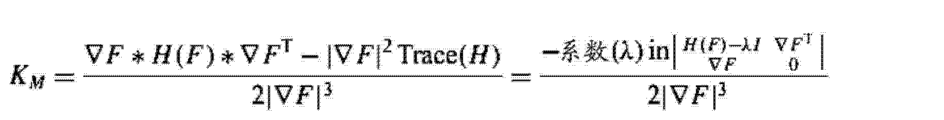 Figure CN104282036AD00422