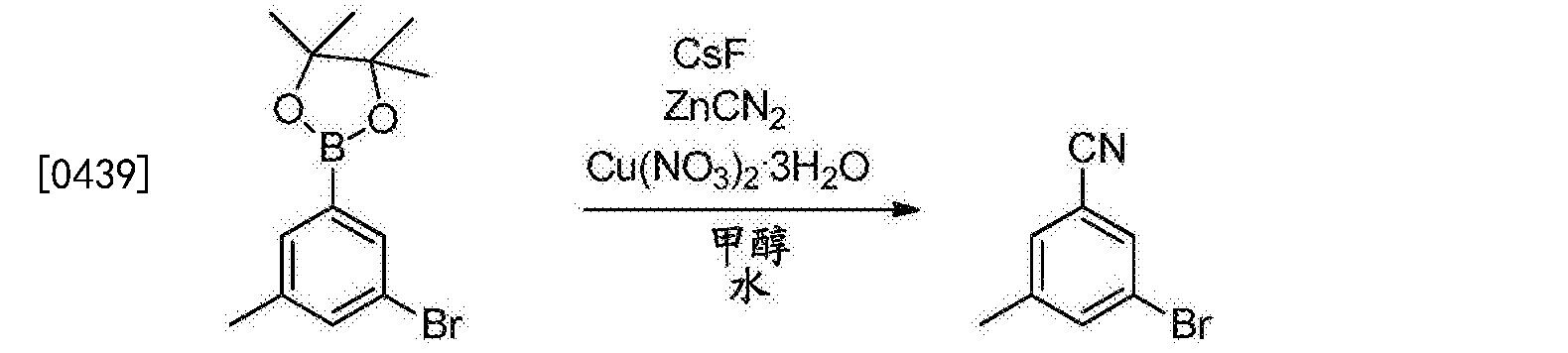 Figure CN106749425AD01422