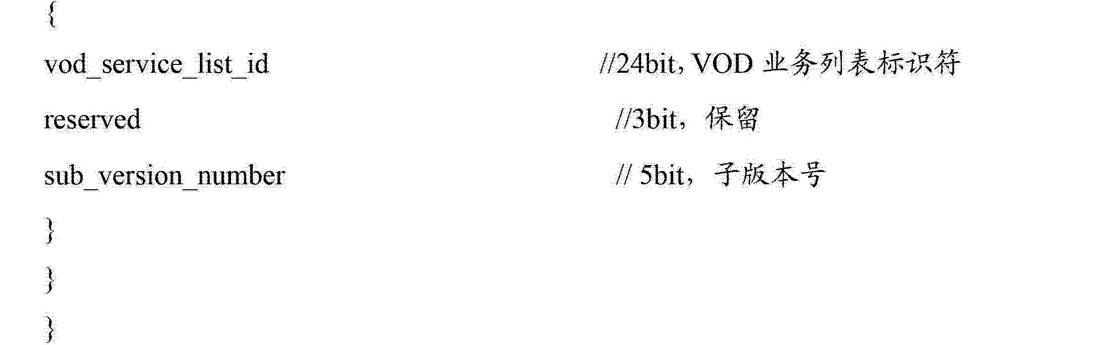 Figure CN102186105BD00121