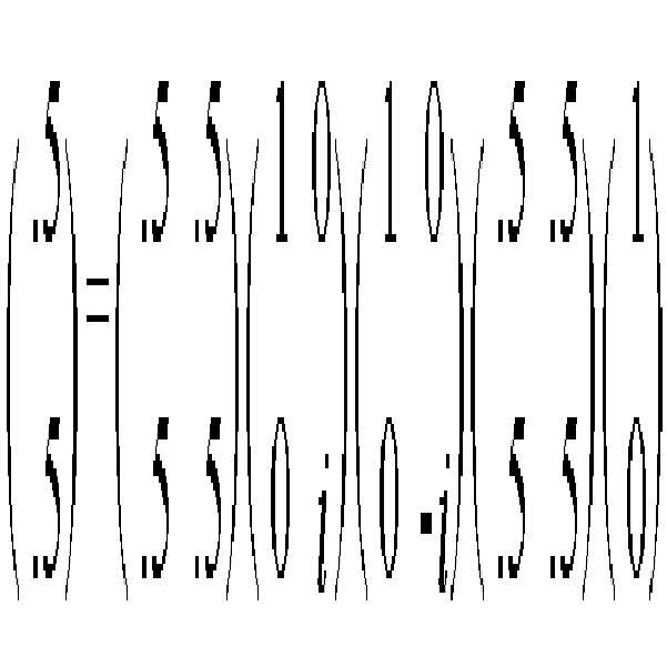 Figure 112011048985370-pat00008