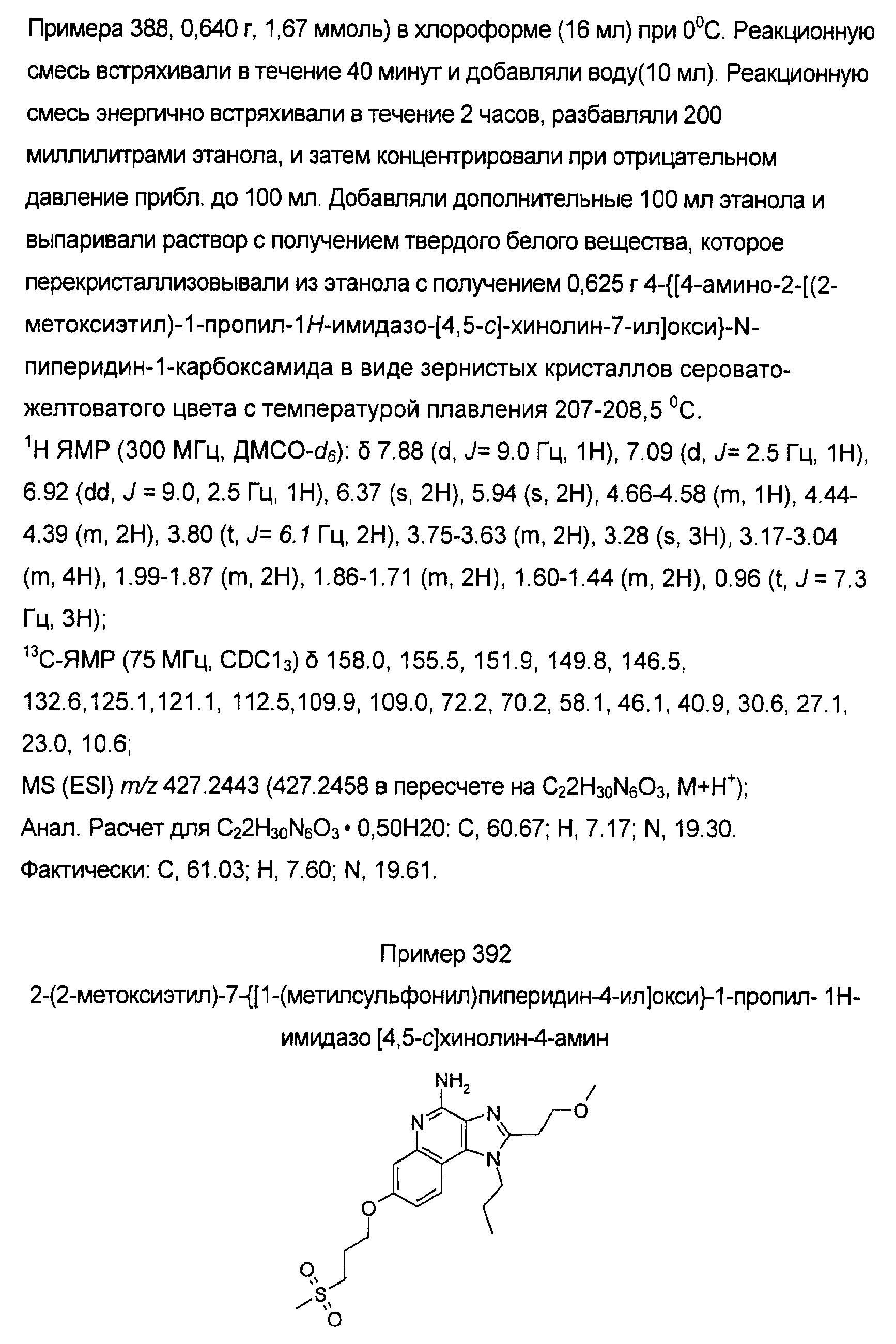 Figure 00000253