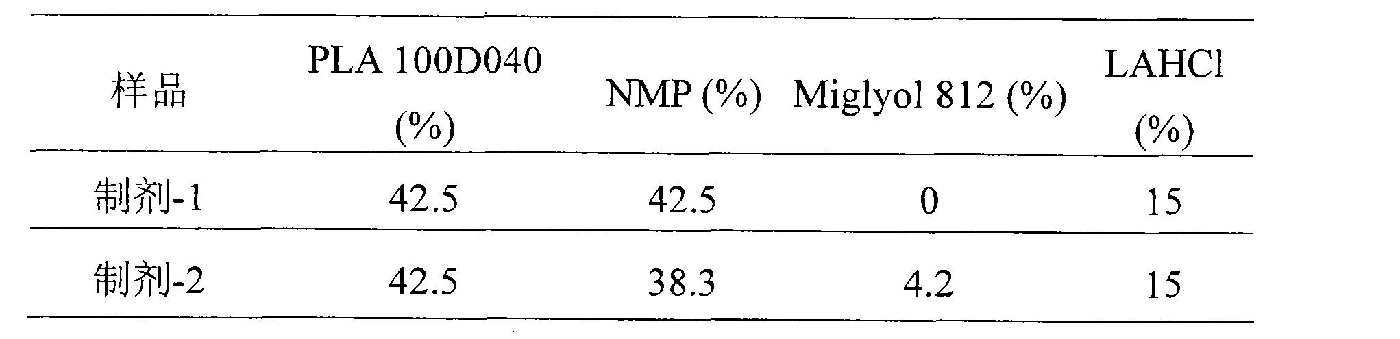Figure CN101400363BD00251