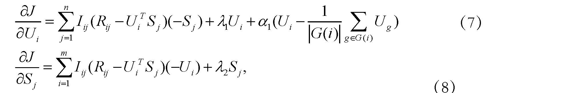 Figure CN102629341AD00083