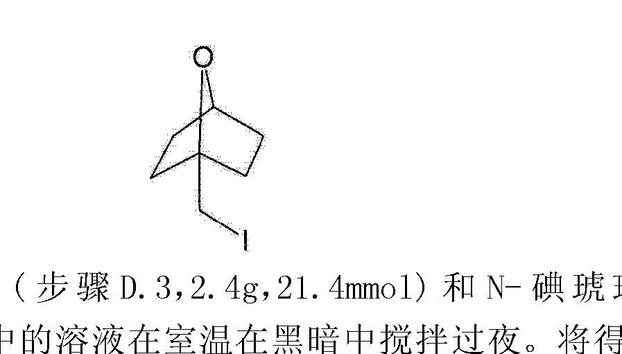 Figure CN103492390AD00341
