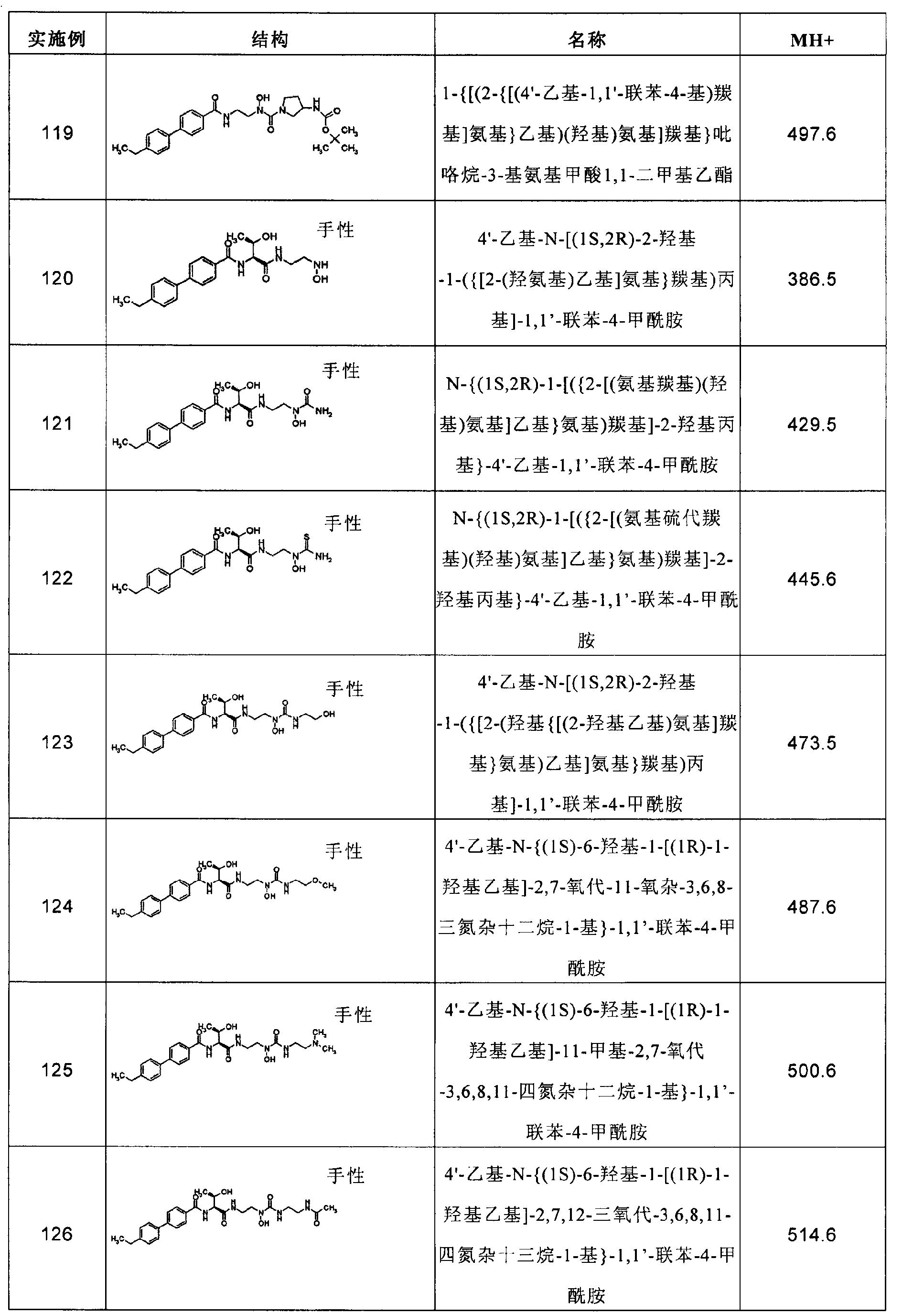 Figure CN102267924AD01341