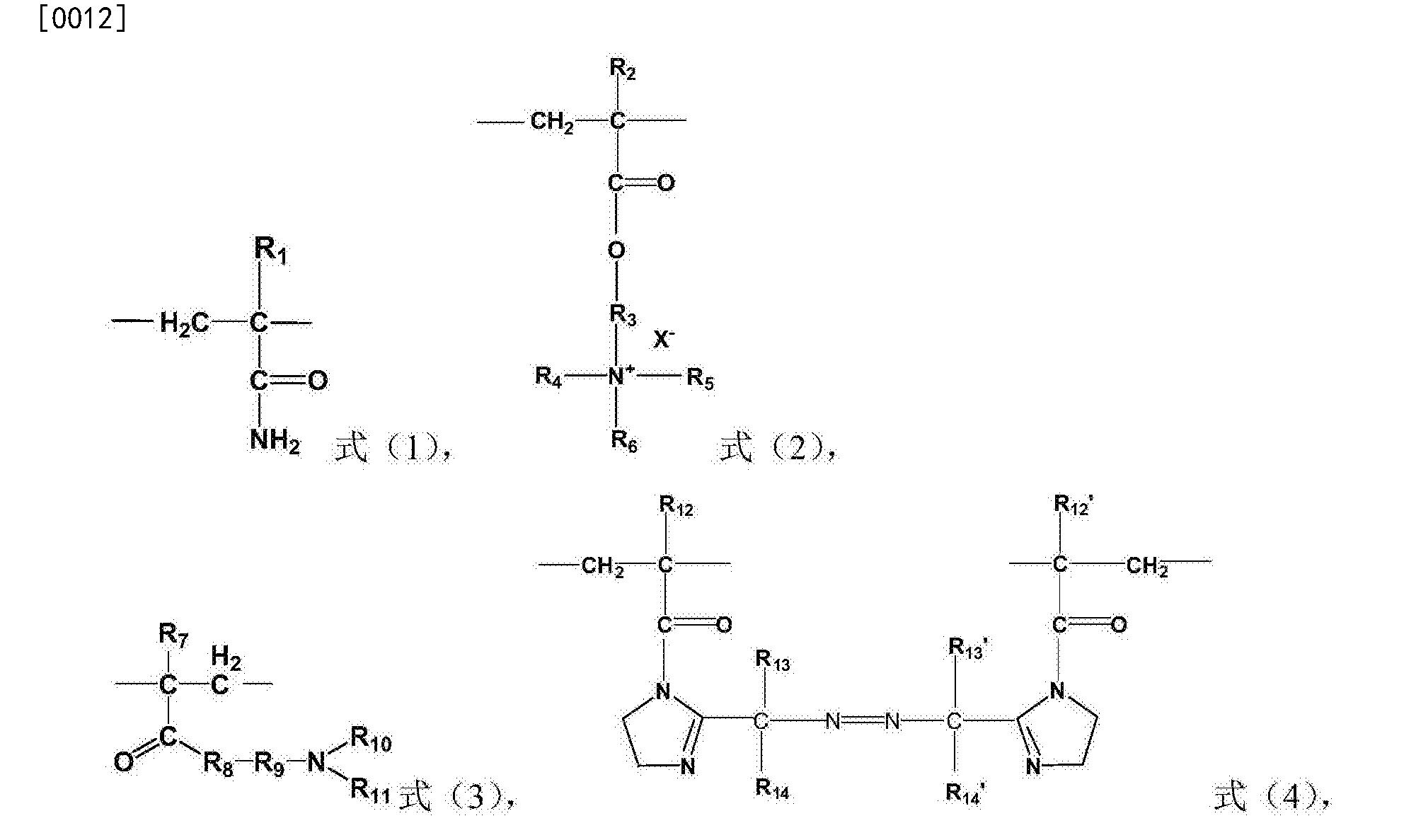 Figure CN104250337BD00081