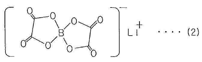 Figure 112007063412636-PCT00004