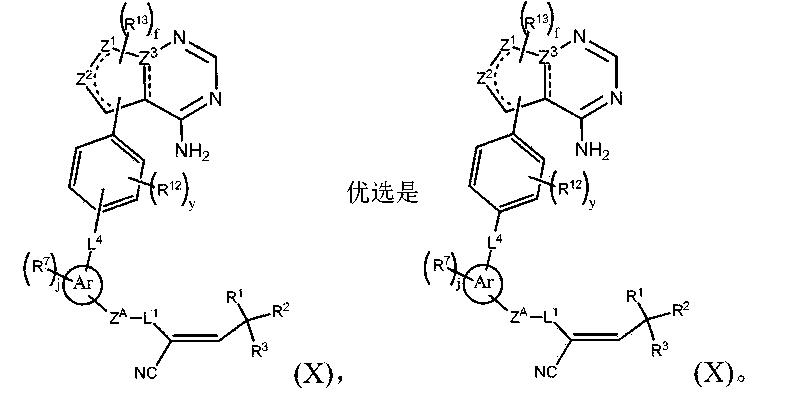 Figure CN103717602BD00521
