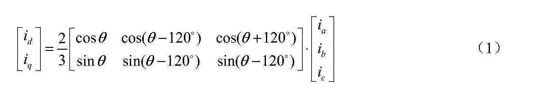 Figure CN104333038AD00101