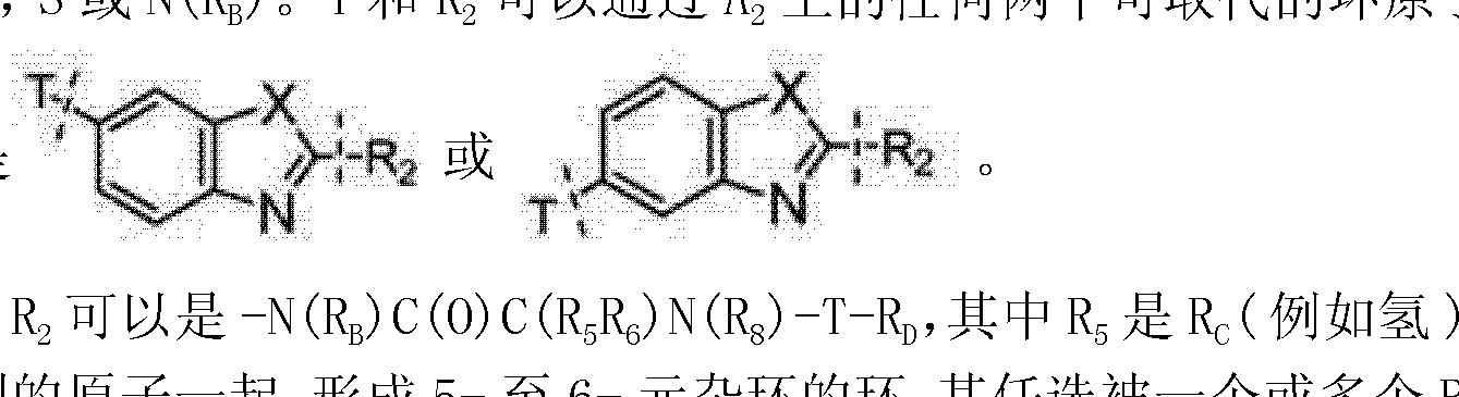 Figure CN102264737AD00192