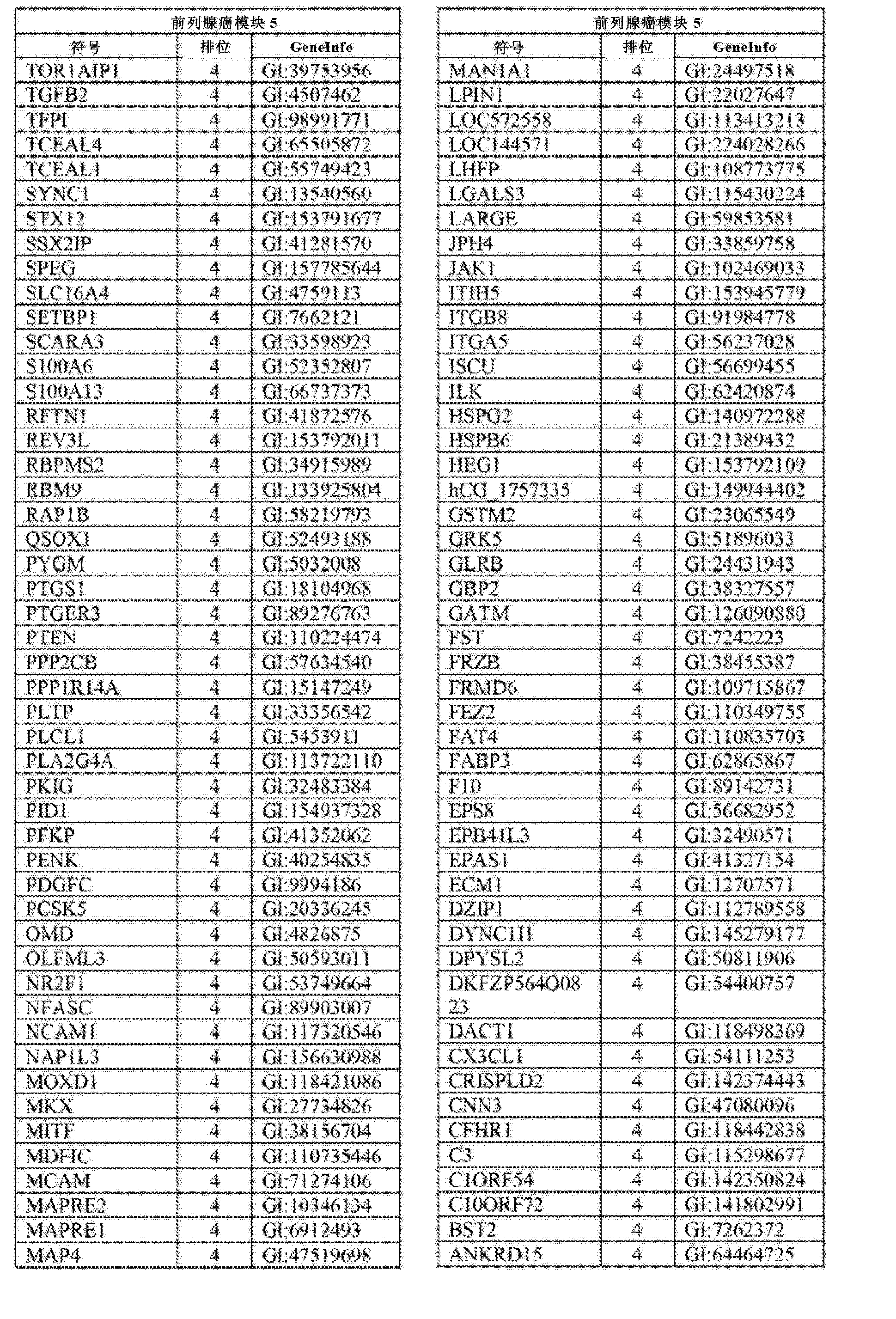 Figure CN102858999AD01441