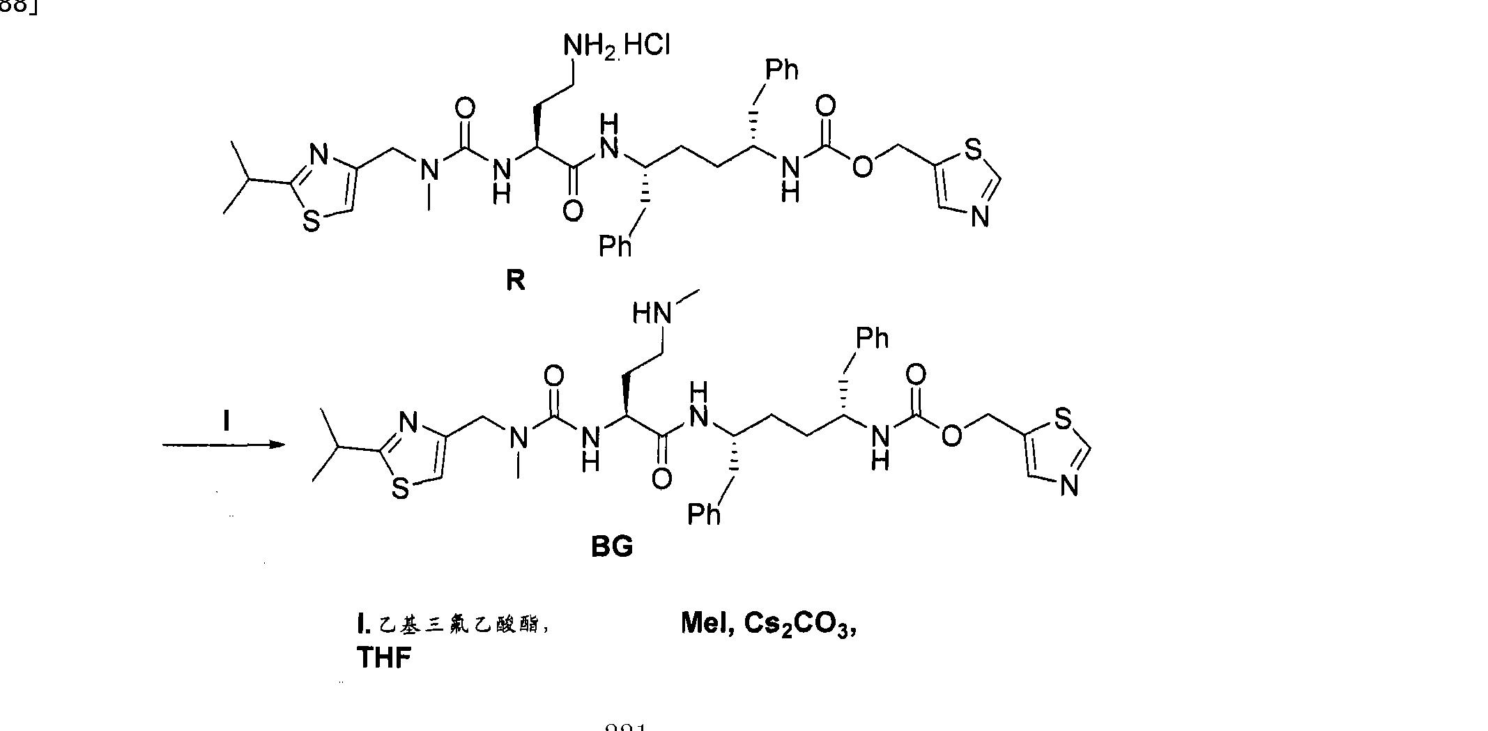 Figure CN101490023BD02212