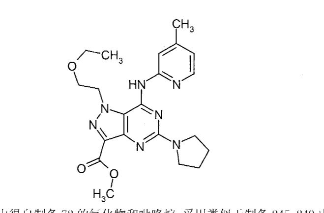 Figure CN101362765BD01322