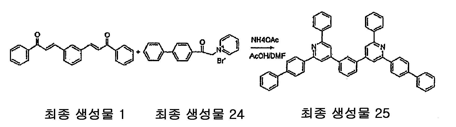Figure 112010002231902-pat00120