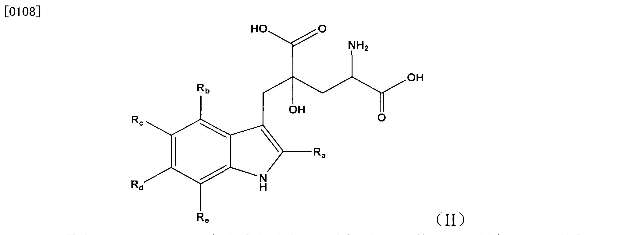 Figure CN101437954BD00341