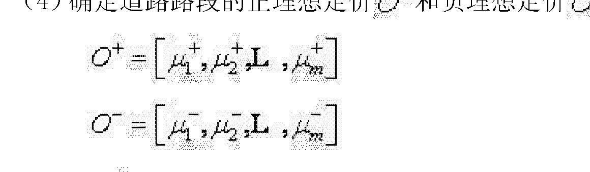 Figure CN102842097AD00183
