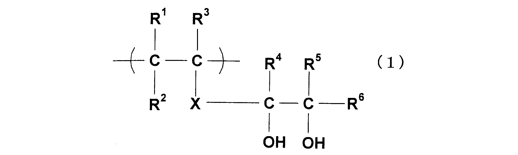 Wo2011027741a1 Resin Composition Multilayered Structure