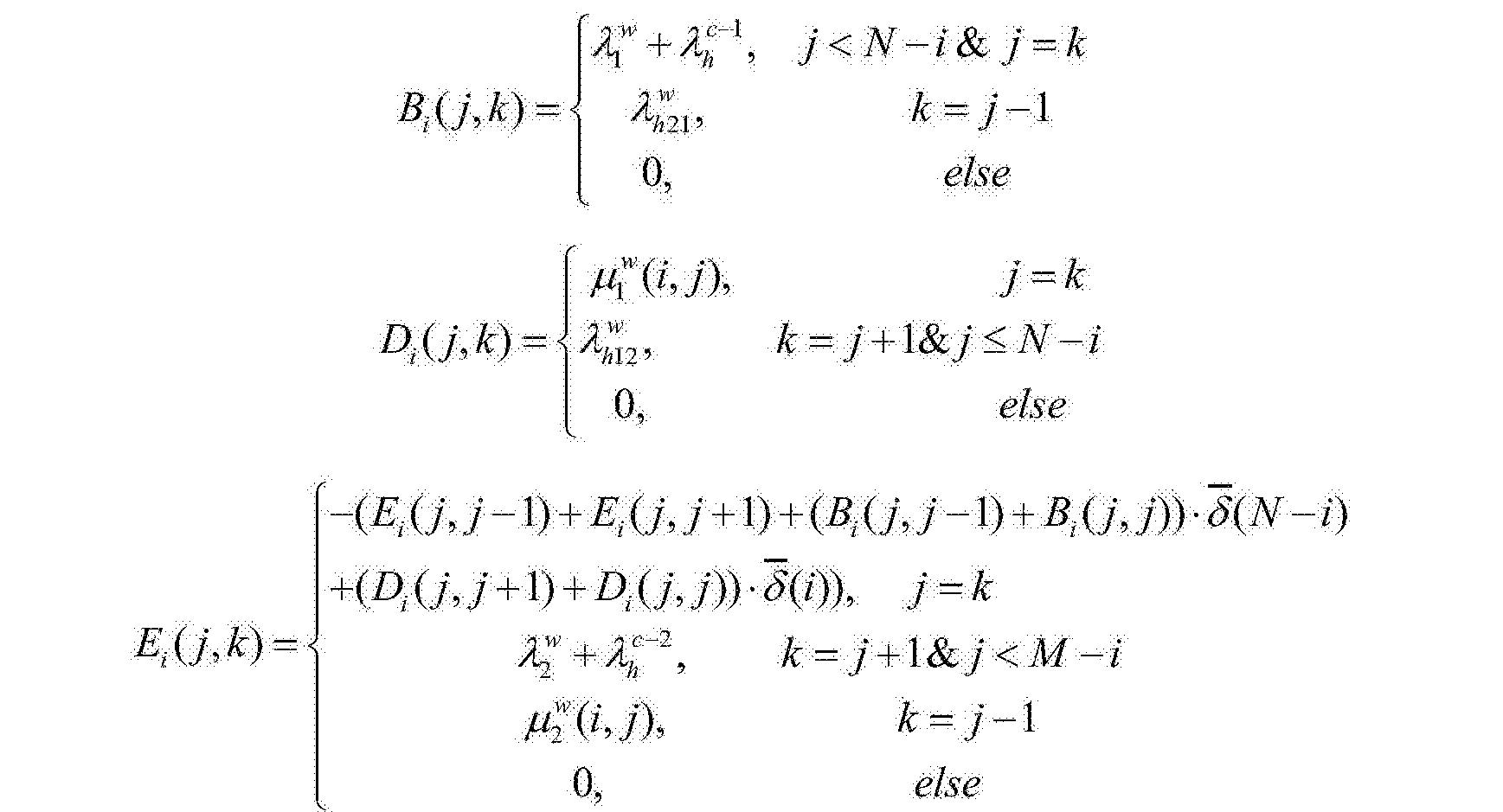Figure CN103269508BC00032