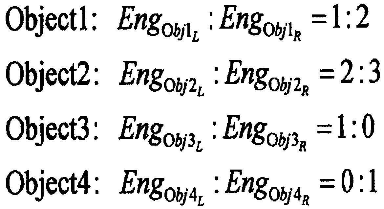 Figure 112009005573294-pct00006