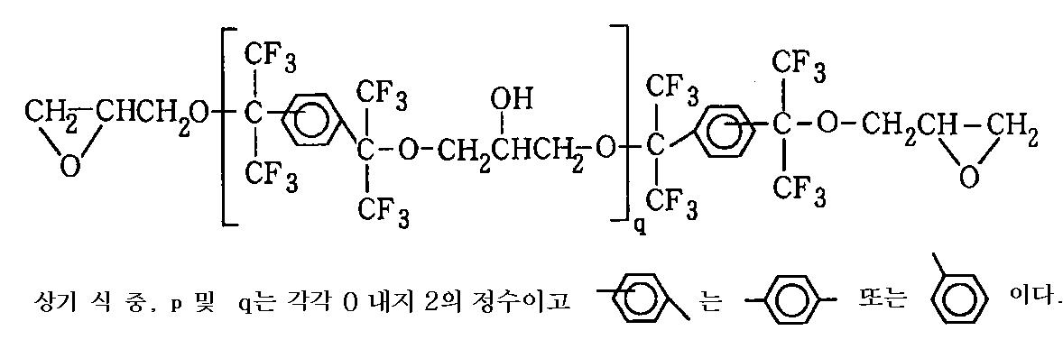 Figure 112003001528205-pat00040