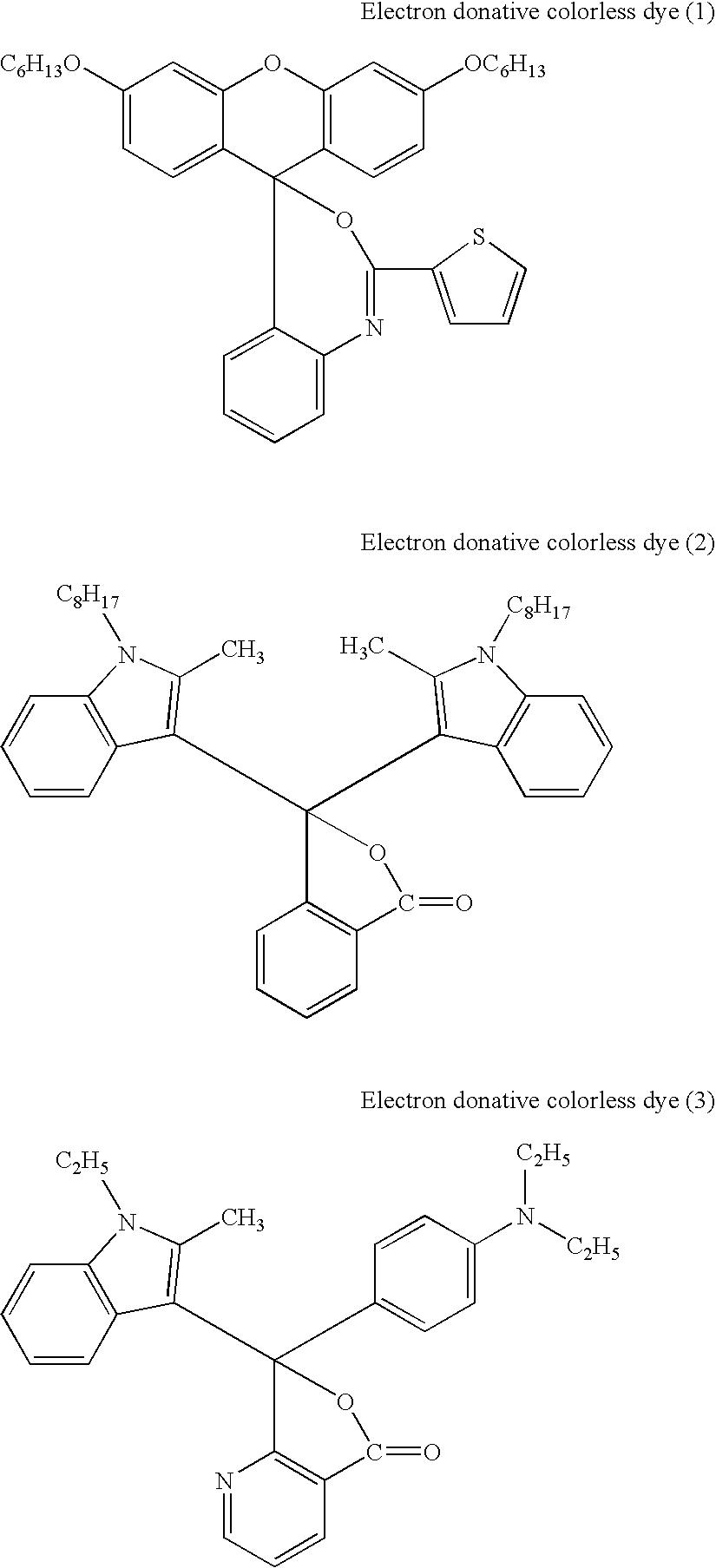 Figure US20070231723A1-20071004-C00002