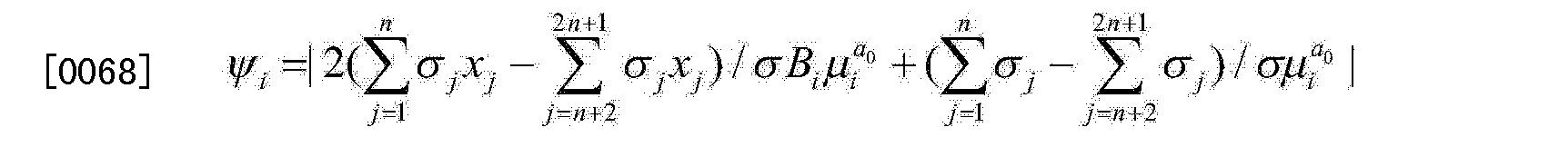 Figure CN103605842AD00092