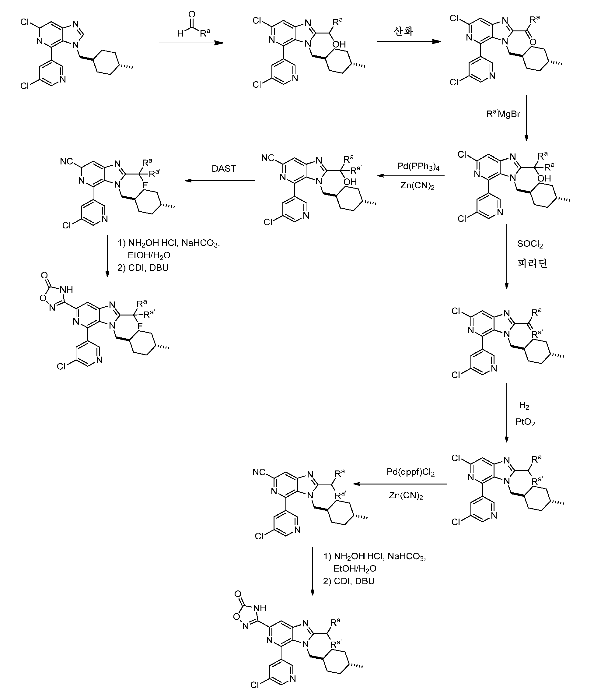 Figure pct00355