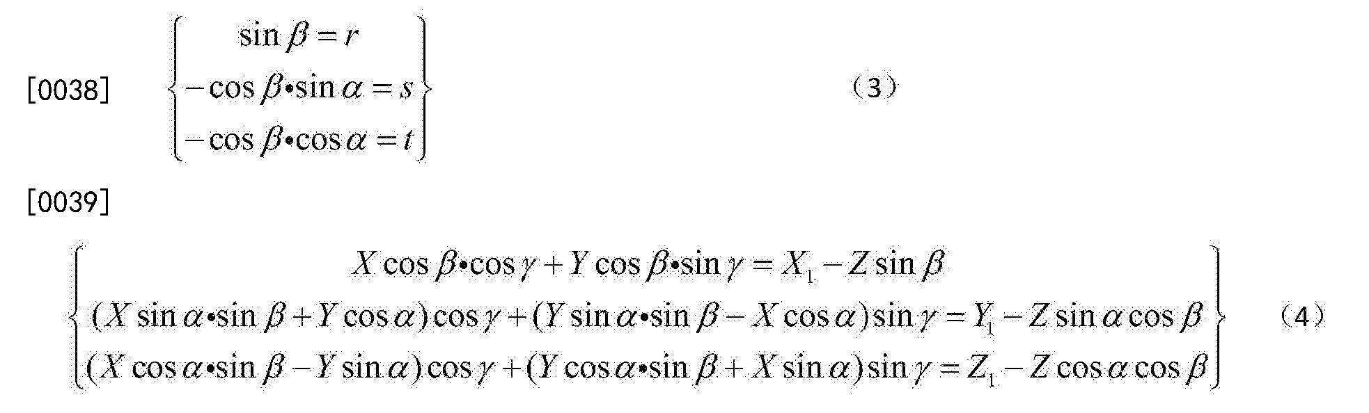 Figure CN104111095BD00072