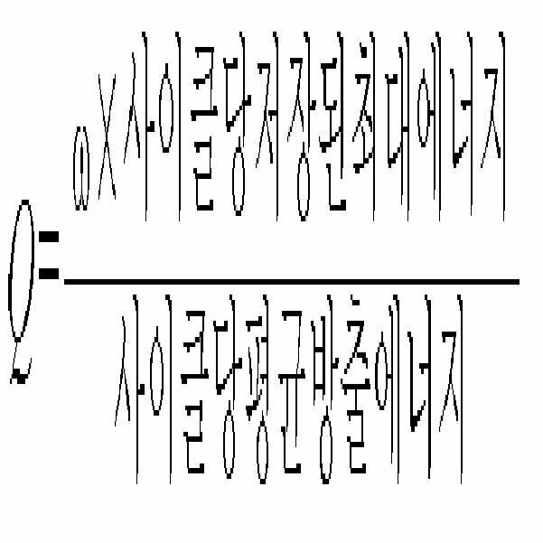 Figure 112005025200592-pat00001