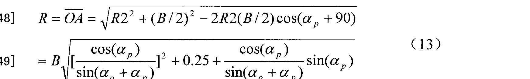 Figure CN101487703BD00151