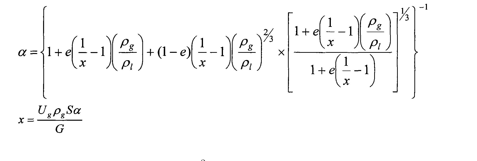 Figure CN101839738BD00031