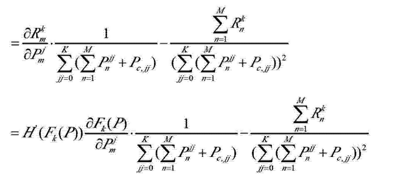 Figure CN103391608AD00081